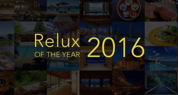 Relux of the Year 2016