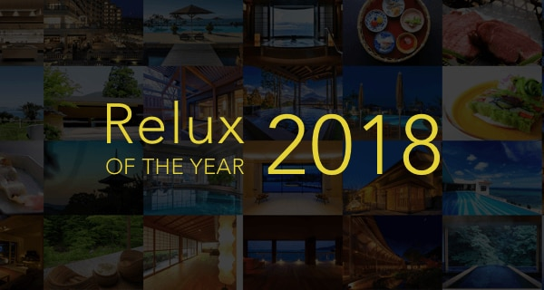 Relux of the Year 2018